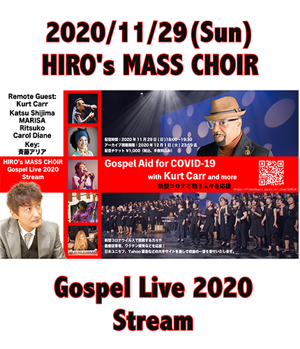 HIRO's MASS CHOIR Gospel  Live 2020 Stream Gospel Aid for COVID-19  ( with KURT CARR and more )